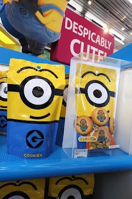 Minion Cookies at Minion Mart USJ