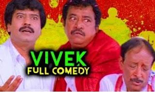 Evergreen Comedy – Vivek Comedy | Azhagi Full Comedy Scenes | Tamil Super Comedy Scenes