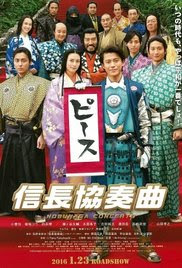 Nobunaga Concerto: The Movie (2016) Subtitle Indonesia