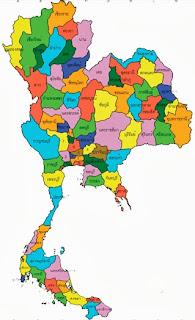 ประเทศไทยมีกี่จังหวัด มีจังหวัดอะไรบ้าง