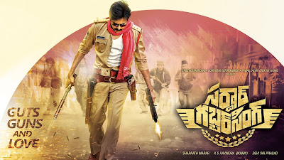 Sardaar Gabbar Singh Audio Songs Release Date Review and Latest Updates...