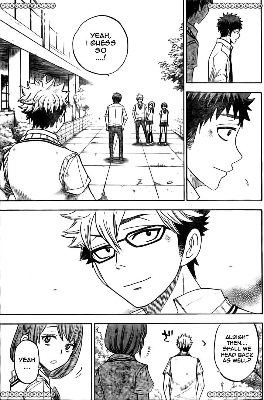 Yamada-kun to 7-nin no Majo 23