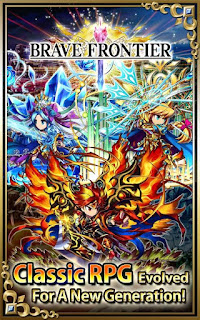 Download Brave Frontier