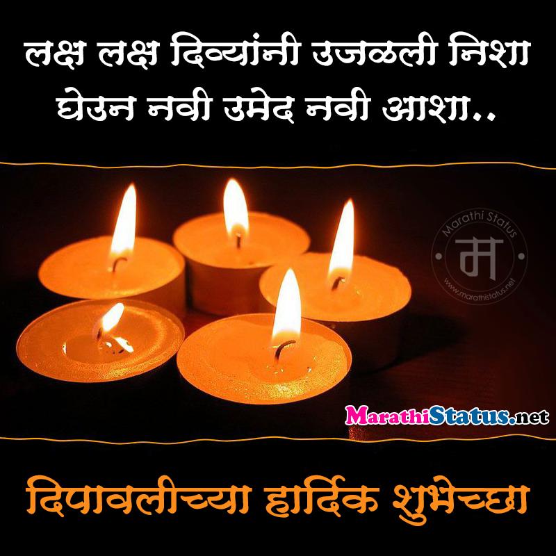 marathi diwali cards