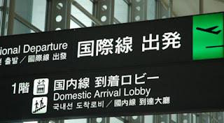 estrangeiros ilegais no Japão