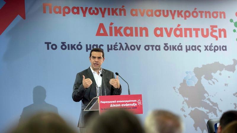 Στην Κομοτηνή ο Τσίπρας με το μισό υπουργικό συμβούλιο