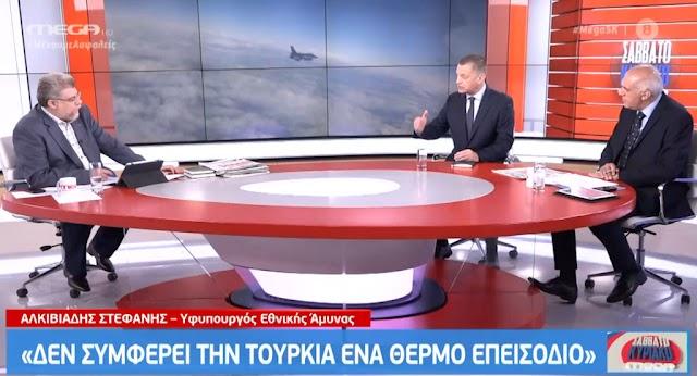Στεφανής: Δεν συμφέρει την Τουρκία ένα θερμό επεισόδιο με την Ελλάδα (BINTEO)