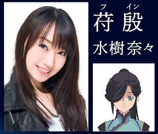 """Anime: Anunciados el staff y seiyuus del anime """" Ken En Ken: Aoki Kagayaki"""""""