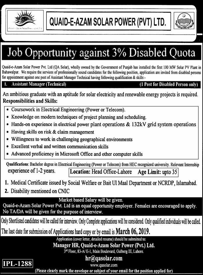 Disabled Quota Jobs in Quad-E-Azam solar Power in Lahore