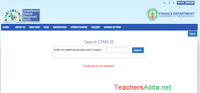 Creation of HoAs for TDS/ TCS, DDO – GSTIN Number Updation CFMS Circular 16