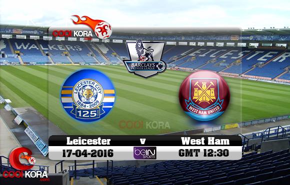 مشاهدة مباراة ليستر سيتي ووست هام اليوم 16-4-2016 في الدوري الإنجليزي