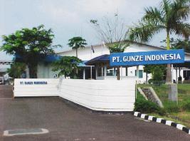 Lowongan Kerja PT Gunze Socks Indonesia