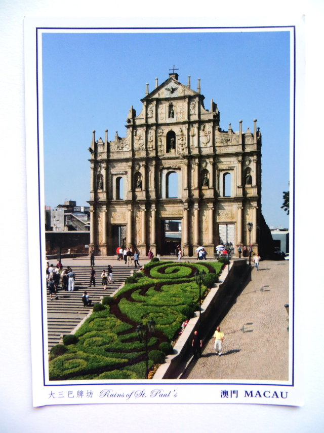 postcard macau china