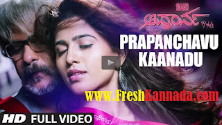 Apoorva Kannada prapanchavu kaanadu Full Video Song Download