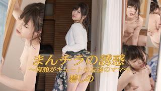 Heydouga 4030-PPV2240 Aoi Shino