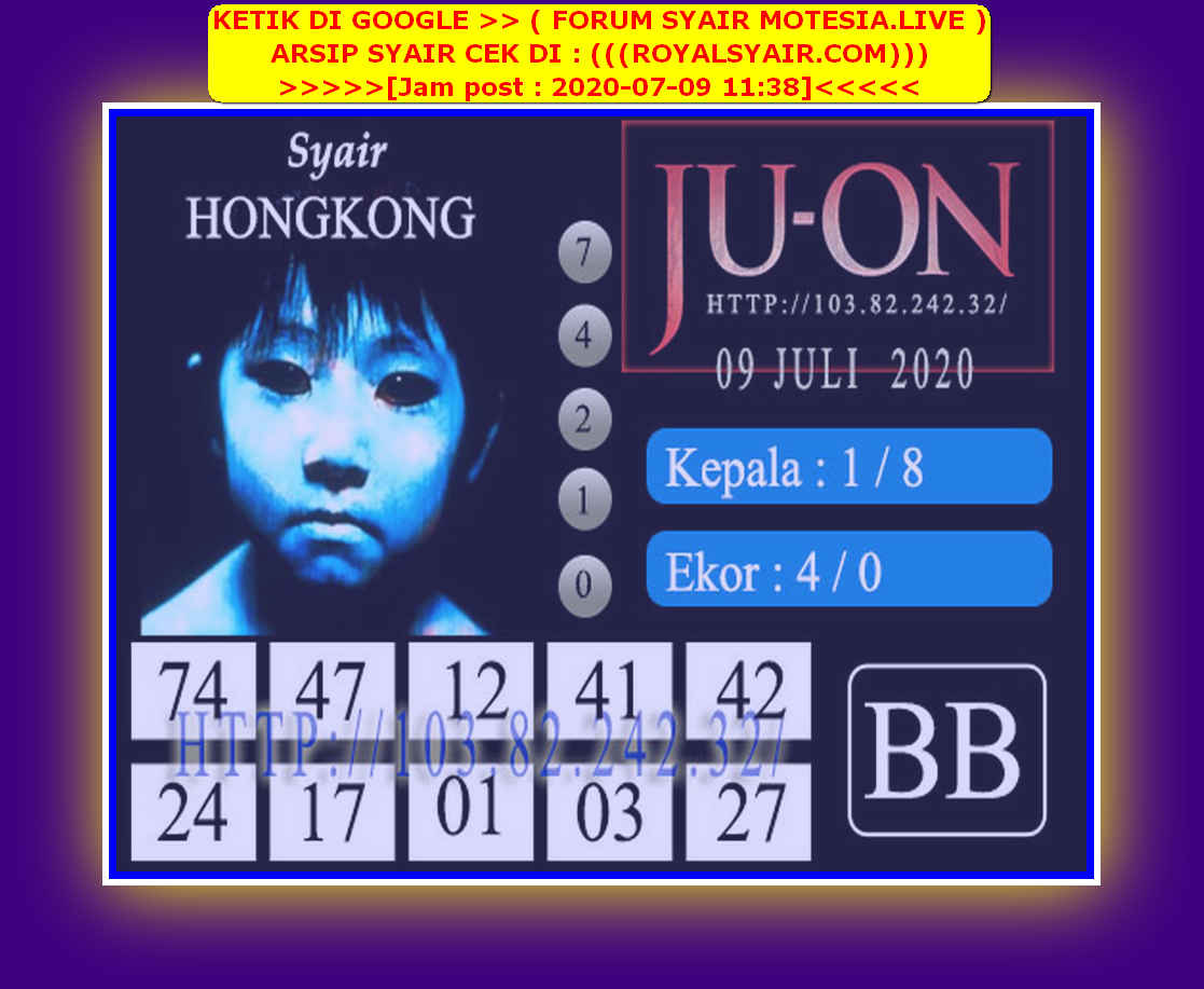 Kode syair Hongkong Kamis 9 Juli 2020 260