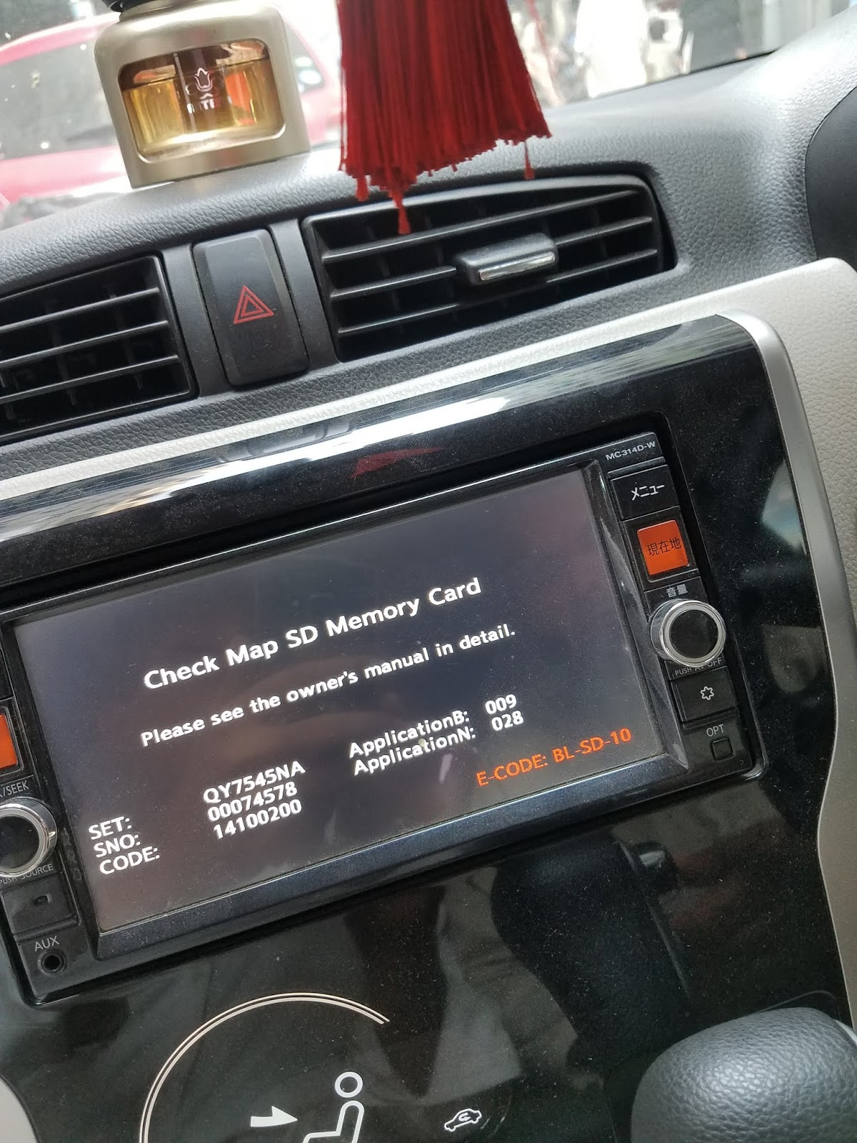 check map sd memory card: NISSAN CLARION