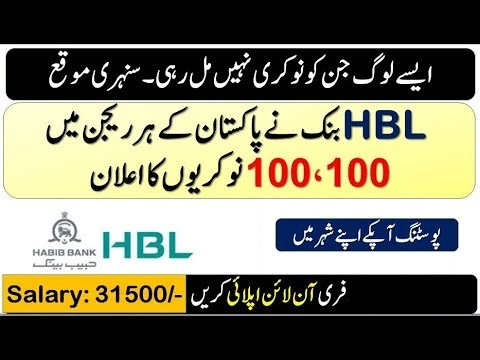 HBL Bank New Jobs 2020 Habib Bank Jobs Apply Online