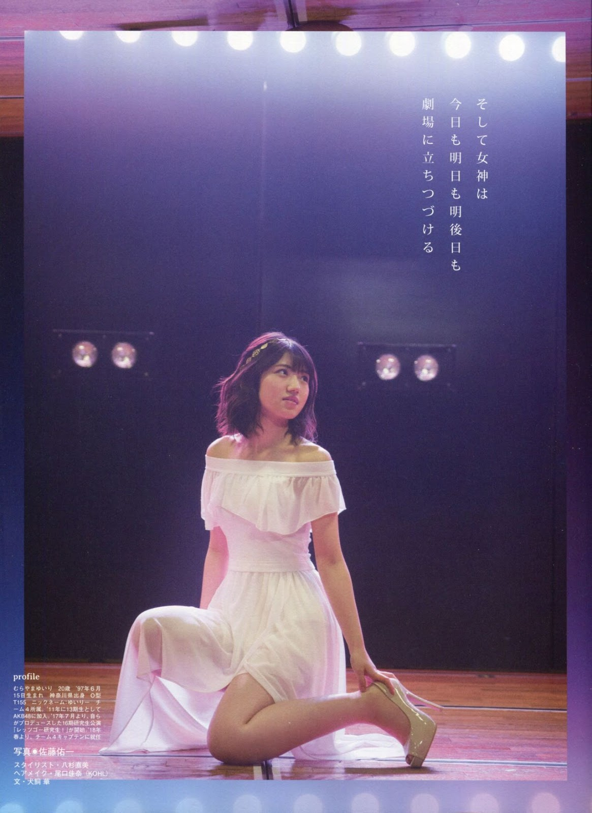 Murayama Yuiri 村山彩希, Platinum FLASH 2018 vol.3 (プラチナフラッシュ 2018 vol.3)