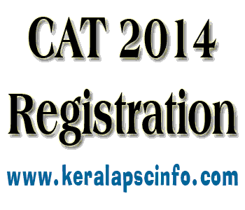 CAT 2014 registration details and methods, Details of CAT registration  2014. Common Admission Test 2014 details, How to register CAT 2014, How to register CAT