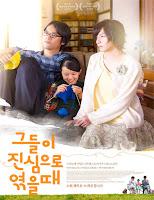 Close Knit (2017)