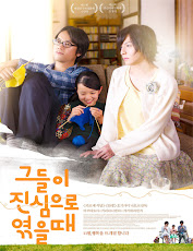 pelicula Close Knit (2017)