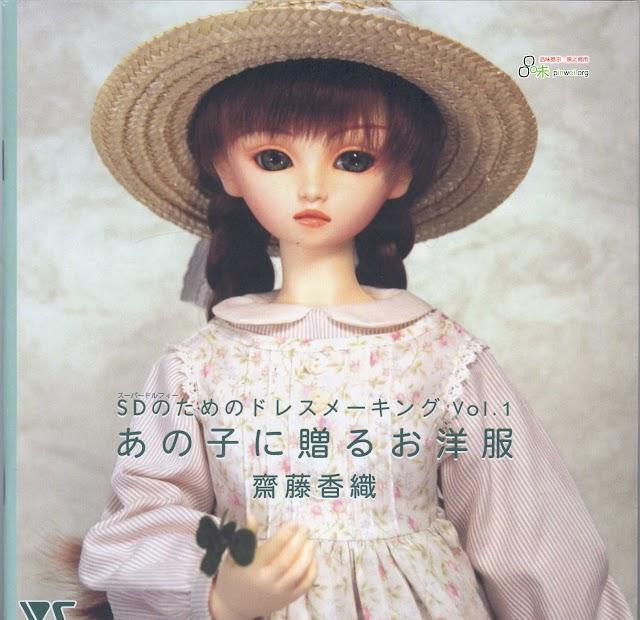 Revista Boneca Little Princess Vol1