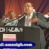 بالفيديو : زعيم حزب الاتحاد الاشتراكي إدريس لشكر يتكلم بالأمازيغية خلال تجمع جماهري بالجنوب الشرقي