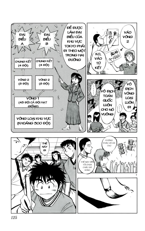 Fantasista chap 24 trang 7