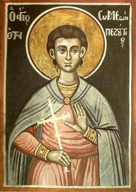 Αποτέλεσμα εικόνας για ο Άγιος Συμεών ο Τραπεζούντιος, ο χρυσοχόος