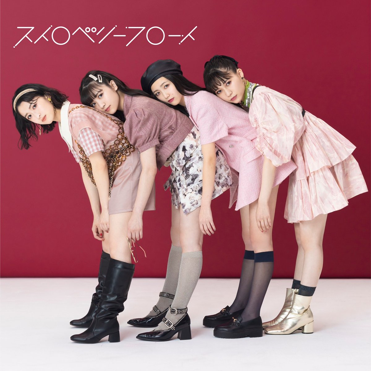 Tokyo Girls' Style - ストロベリーフロート