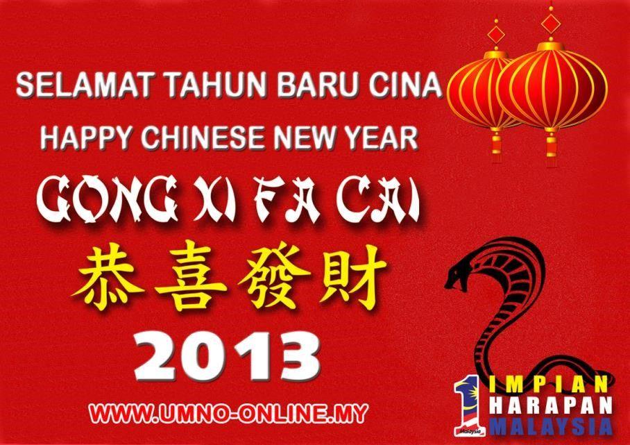Selamat Tahun Baru Bahasa Mandarin