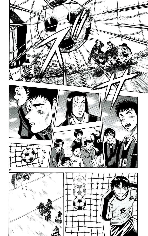 Fantasista chap 22 trang 14