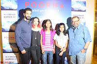 Bollywood celebs at the Screening of Movie Poorna 03.JPG