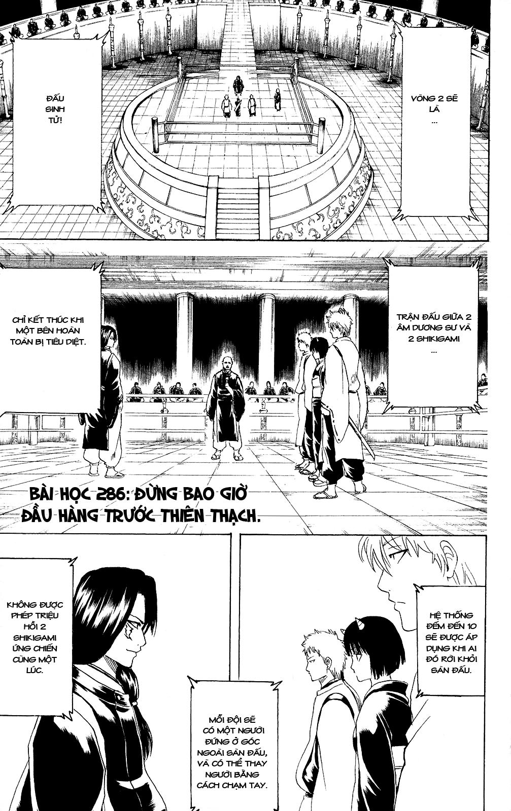 Gintama Chap 286 page 2 - Truyentranhaz.net
