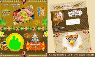 indian-wedding-invitation-card-and-cover-design-psd-template-free