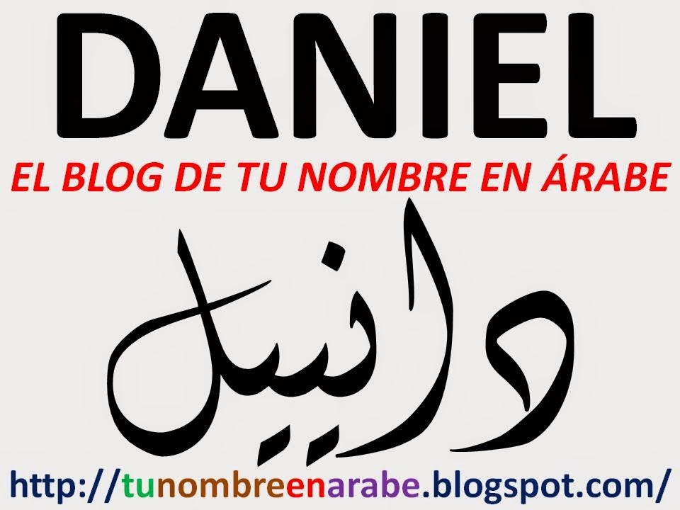 Nombre DAniel en letras Arabes