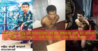 Haq brothers nabbed from Gampola have saved IS files among blue film clips -- number of secrets revealed from hard disk