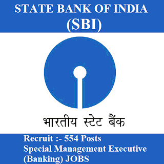 State Bank of India, SBI, Bank, Management Executive, Graduation, freejobalert, Sarkari Naukri, Latest Jobs, Hot Jobs, sbi logo