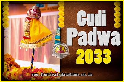 2033 Gudi Padwa Pooja Date & Time, 2033 Gudi Padwa Calendar