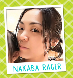 Nakaba Rager| Design Team Member for  Newton's Nook Designs #newtonsnook