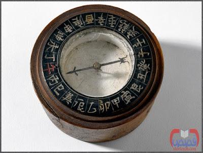 اختراعات | قصة اختراع البوصلة .. دليل الب قديماً
