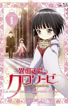 Download Ikoku Meiro no Croisée The Animation Subtitle Indonesia Batch