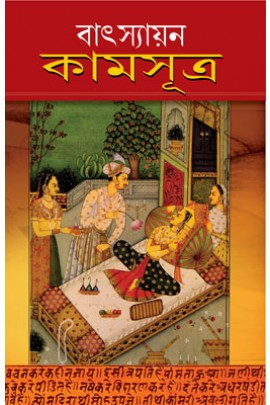 Bangla Pdf Books Download ফ র ব ল ইব ক
