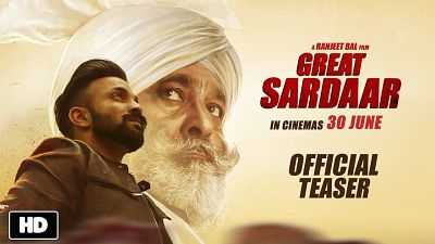 300MB: The Great Sardaar Full Punjabi movie download