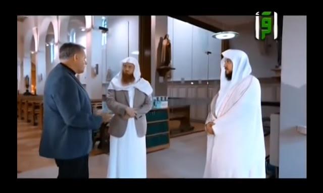 فيديو حوار ناري بين الشيخ محمد العريفي وقسيس مسيحي  مشاهده  الملايين