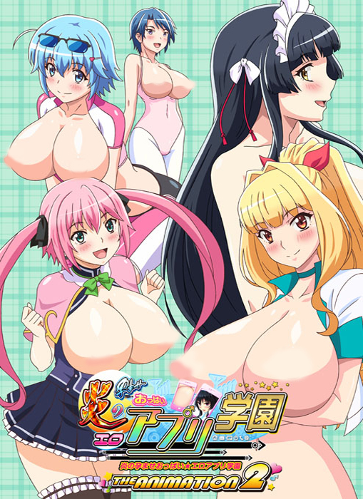 Honoo no Haramase Oppai Ero Appli Gakuen The Animation