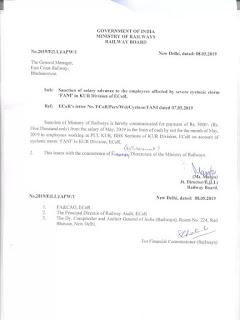railway-board-salary-advance-due-to-fani-cyclone