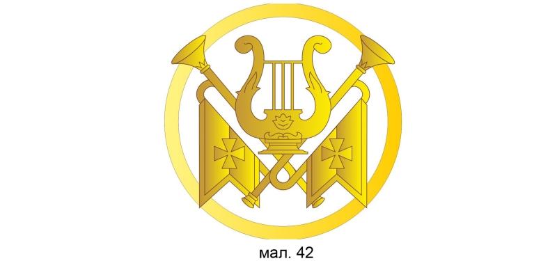 Нова беретна символіка Збройних Сил України