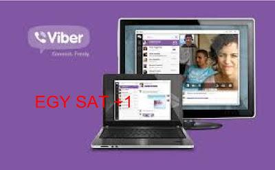 Viber for Windows برنامج فايبر باحدث اصدار ورابط مباشر